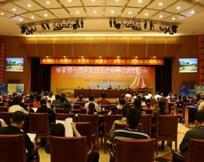 第七届中国森田疗法学术交流大会在南宁隆重召开