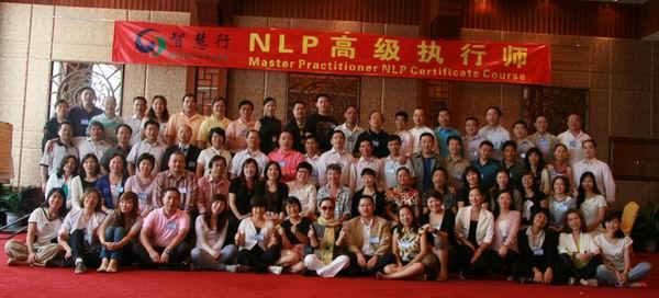 中国NLP学院NLP高级执行师合影