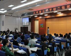 广州市六中家长会引进《NLP亲子教育》