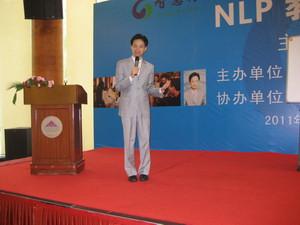 黄启团《NLP教练式管理》