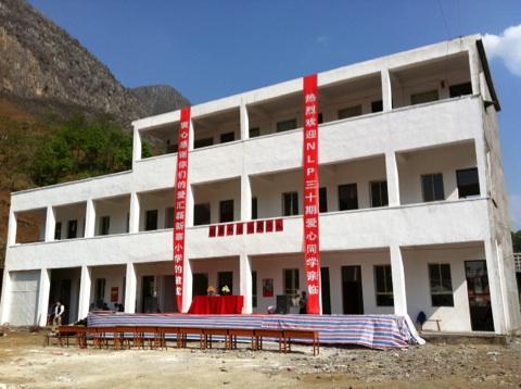 NLP同学会捐建新寨希望小学