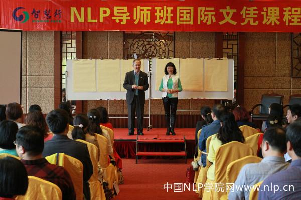 NLP导师班开讲|导师如何创造场域?