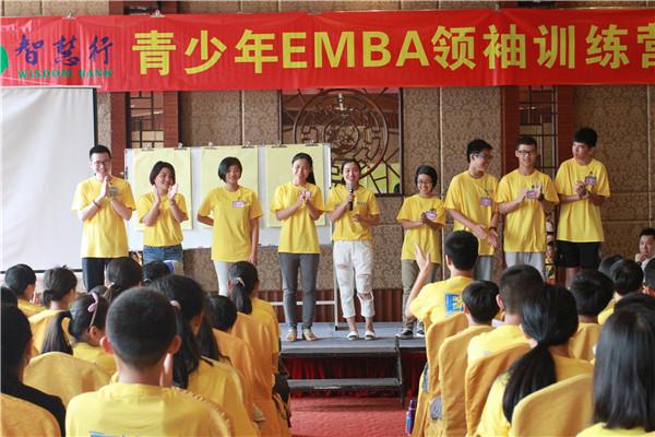 青少年EMBA开课丨这里的学习欢乐多!