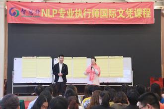 NLP成长故事:关系中的问题,还是要在关系里解决