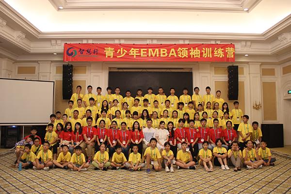 如何用心理学提升沟通交友能力 |《青少年EMBA领袖训练营》开营啦!