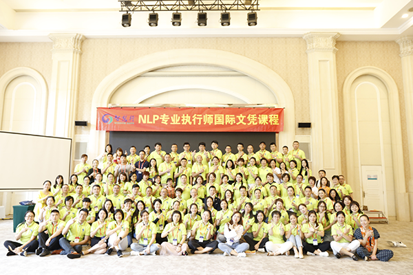 《NLP专业执行师国际文凭课程2阶》结课报道!