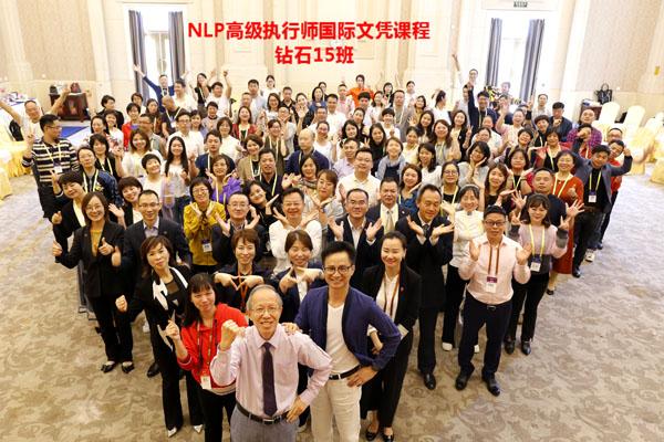 简讯:《高级执行师国际文凭课程1阶》(第15期)报道