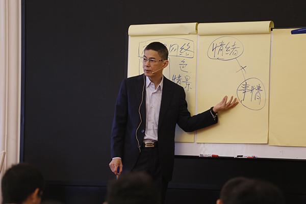 简讯:《NLP执行师国际文凭课程1阶》(第5期)报道