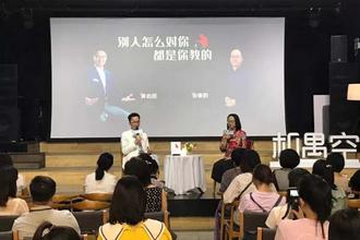 喜讯|黄启团导师新书入选广州图书馆2019借阅排行榜前10!
