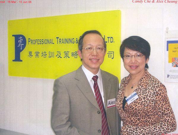 与学员香港亚视主持人的合影