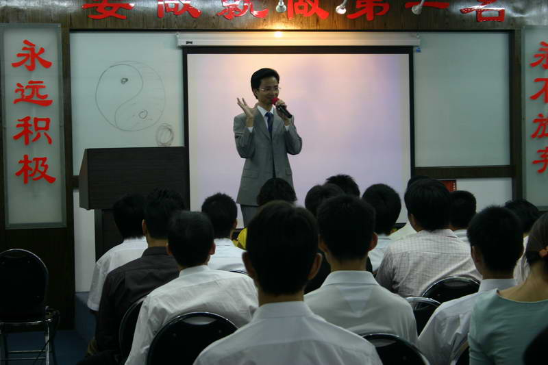 广州陈安之训练机构邀请黄启团先生培训员工